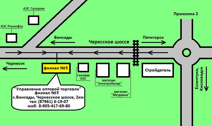 Пятигорск, Карта-схема